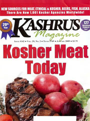 KASHRUS MAGAZINE magazine subscription