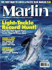 MARLIN MAGAZINE magazine subscription