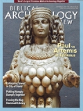 BIBLICAL ARCHEOLOGY REVIEW magazine subscription